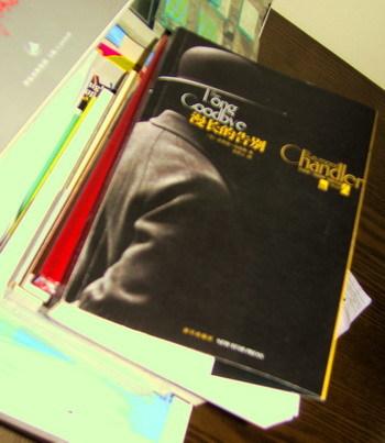 年度推理阅读回眸-2008 - 子非鱼 - 子非鱼