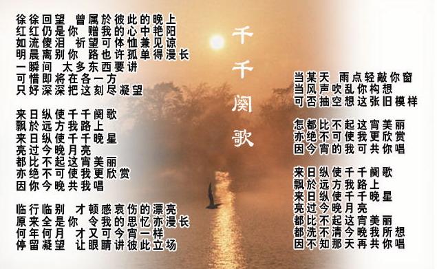 千千音乐_千千静听官方下载千千静听音乐播放器ttplaye
