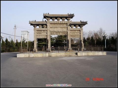 走进陕州风景区(二)石牌坊 - 诗华兰韵 - 诗华兰韵的博客