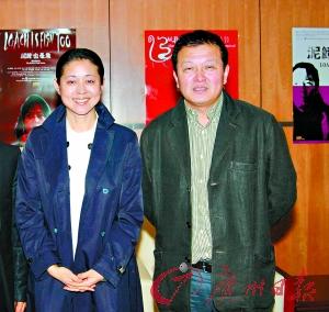 被曝与王文澜离婚 倪萍与杨亚洲已成婚? - ヾ海的→女ル - ヾ海的→女ル的博客