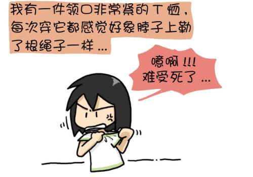 COSPLAY - 小步 - 小步漫画日记