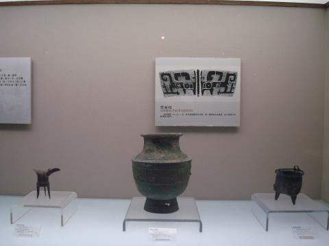 山西博物院——夏商踪迹 - 雪辉 - 易往的博客