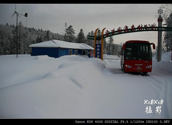 【穿越东北】6、挺进雪乡 - xixi - 老孟(xixi) 旅游摄影原创作品