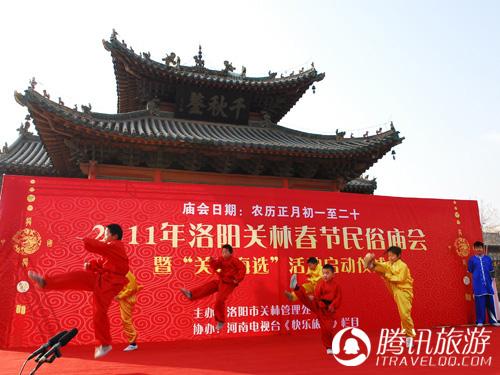 """2011年洛阳关林春节民俗庙会暨""""关公海选""""现场"""