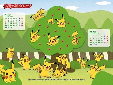 http://www.pokemon.name/UploadFile/2007-7/200771615211429711.jpg_