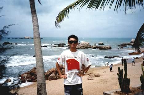 19980425 飞熊三亚风情游 - 天外飞熊 - 天外飞熊