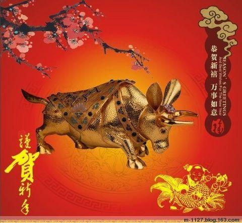 祝福朋友牛年春节快乐! - m-1127木棉花 - 木棉花祝各位朋友新年快乐!