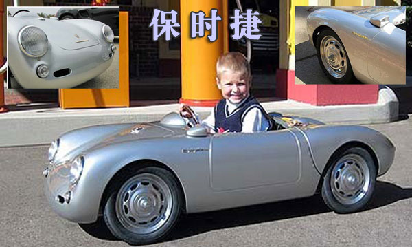 亲亲我的宝贝-搜罗帅气童车为六一献礼[图] - 听雪 - 听雪。。。的声音