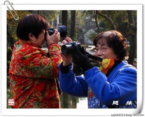 摄影实习(2)—天平红枫 - 随缘 - 相逢是缘,欢迎光临,愿大家万事如意!