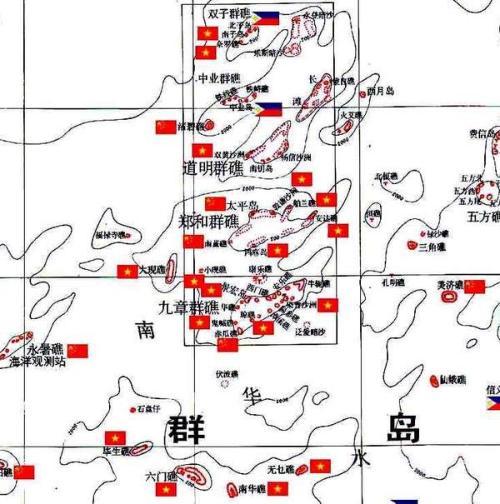 在南沙群岛上建立移动电话通讯网