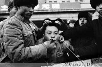 【转载】 珍藏文革時期狠斗走資派組圖 - 百家争鸣 - 百家争鸣