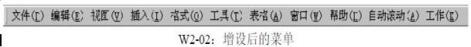 Word办公实用操作技术(2) - liangdahuai39 - liangdahuai39的博客
