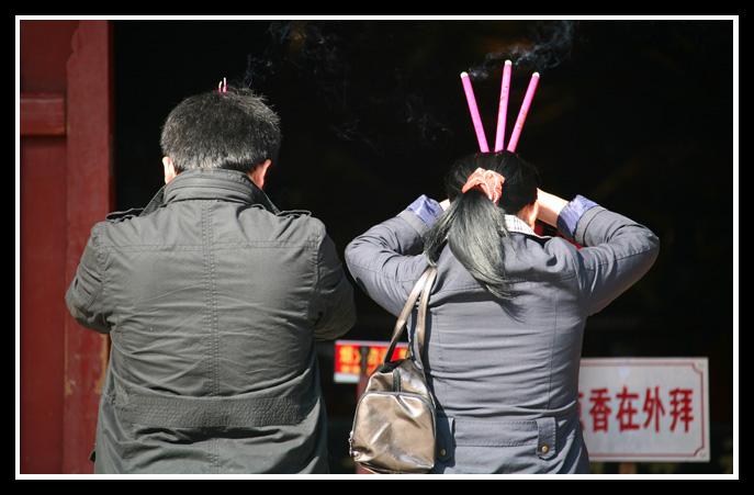 刺桐港泉州(2)——开元寺大雄宝殿 - 人走茶凉 - 人走茶凉的博客