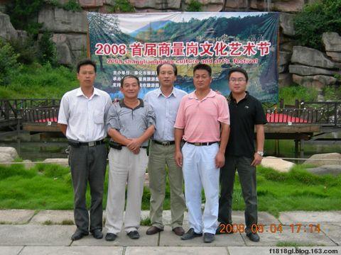 商量岗——中国第二庐山 - 乡下人 - 乡下人的博客