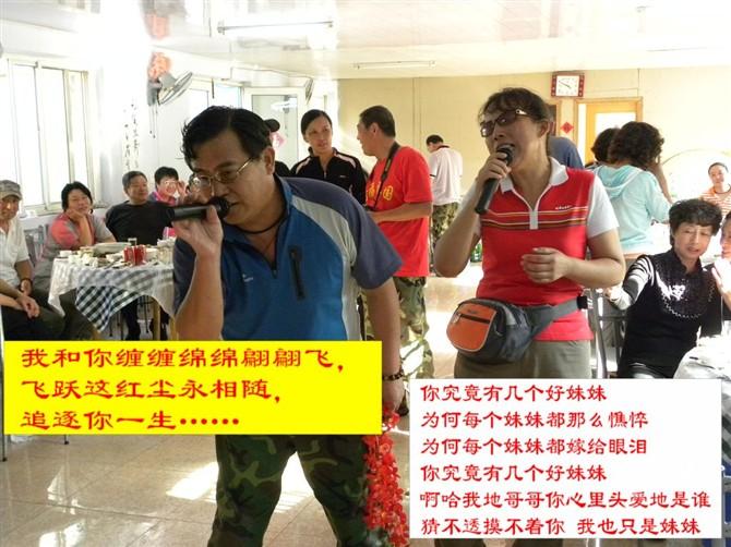山鹰队传奇:性别大决战(2) - qdgcq - 青岛从容