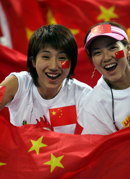 图片来源:http://img1.qq.com/olympic/20040817/617583.jpg