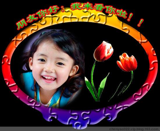 """【墨联原创】韵贺""""六一""""以此作为对大小儿童们节日的祝福 - 墨联 - 墨海对联书屋"""