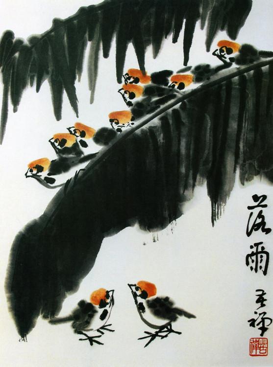 李苦禅作品欣赏2 - 香儿 - .