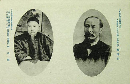 李鸿章如何PK日本首相? - 中华遗产 - 《中华遗产》