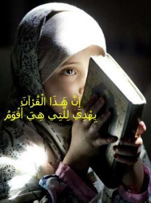 儿童学习乐园 - 穆斯林.优素伏 - 穆斯林乐园