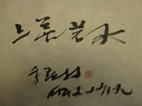 人文圣山与文化经济(1)----这可是我二个月的劳动成果 - 彭中天 - 彭中天的博客