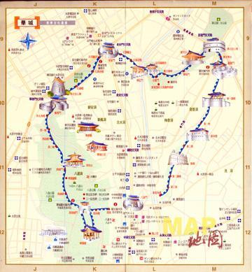 下期精彩 先睹为快(2006年第2期) - 《地图》 - 《地图》杂志官方博客