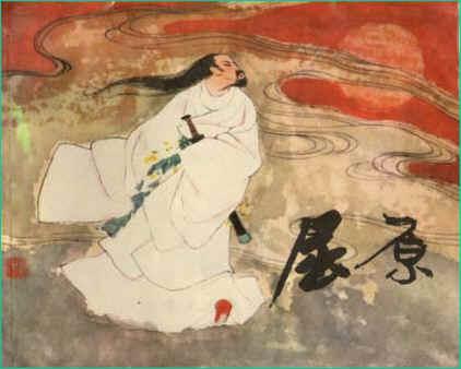 《雨忆兰萍诗赋集锦》——————汨罗江河在呼唤 - 雨忆兰萍 - 网易雨忆兰萍的博客