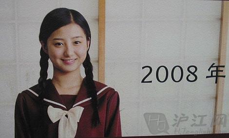 日本女生为什么狂爱制服 - 杜炎鸣 - 眼裏呮ㄚОㄩ