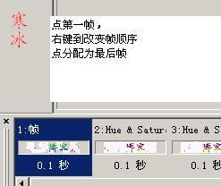 动态彩虹字制作教程  - 冬韵如歌 - 冬韵如歌