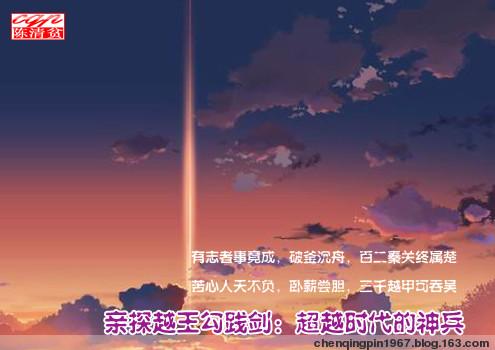 重庆邂逅建文帝,再探千古不解谜 - 陈清贫 - 魔幻星空的个人主页