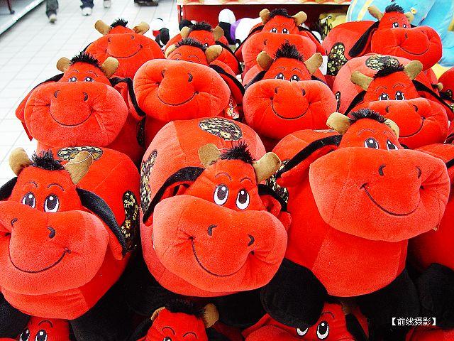 ■红红火火迎牛年 - 前线 - 前线视界