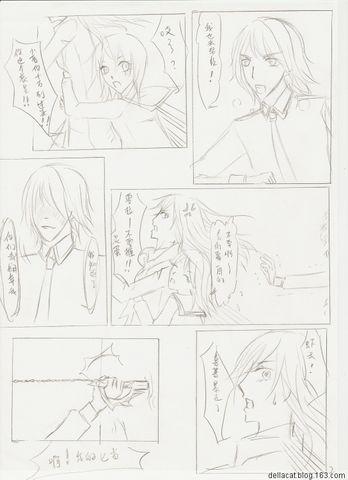 """XXX的小说""""穿越篇""""3-4话【漫画原创】15p - 厉鬼巢_Ф - Oni nestt_Ф 厉鬼づ巢"""