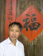 在野画家顾幼庐的木刻版画 - 蕉风桂雨 - 邓中肯 blog