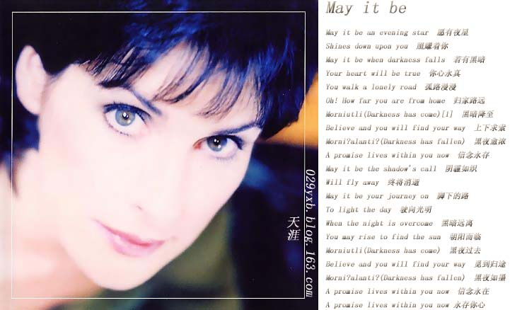 【单曲】May It Be--Enya   TO:HERO - 天涯 - 随心而听 记录所爱