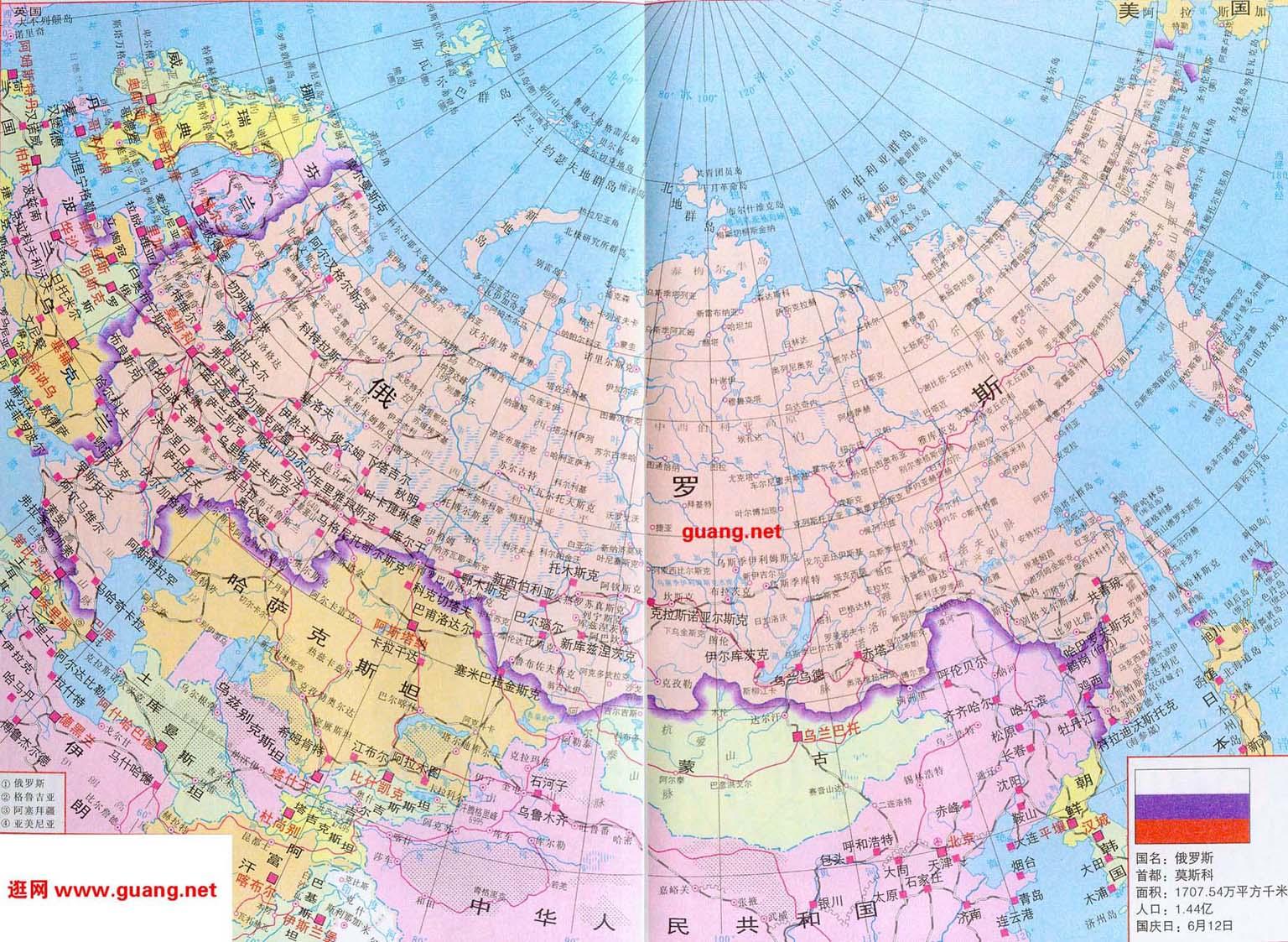 转载 俄罗斯地图