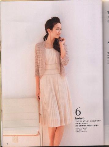 淑女衣与王晨霞手掌纹讲座 - zhuhuasohu - 汩汩的博客