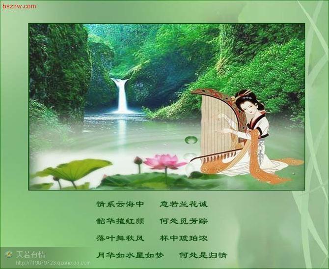 云水禅心 - 智多星 - xin-2368的博客