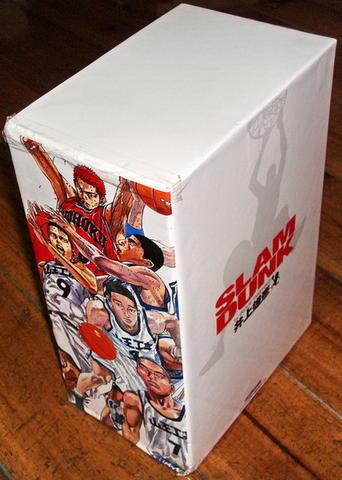 台版尖端版《灌篮高手》完全版绝版书盒订做! - footprintzzy - footprintzzy的博客