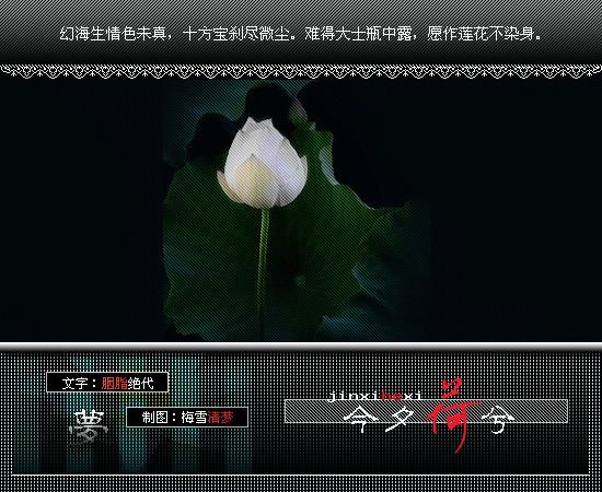 精美圖文欣賞75  - 唐老鴨(kenltx) - 唐老鴨(kenltx)的博客