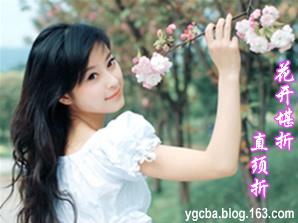 快乐出发 - 懿懿 - 懿阁yg22.com