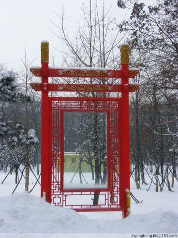雪 - 南河 - 南河小居