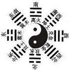 人活一口气之三:气的圆运动 - 否极泰来 - yangtongtcm的博客