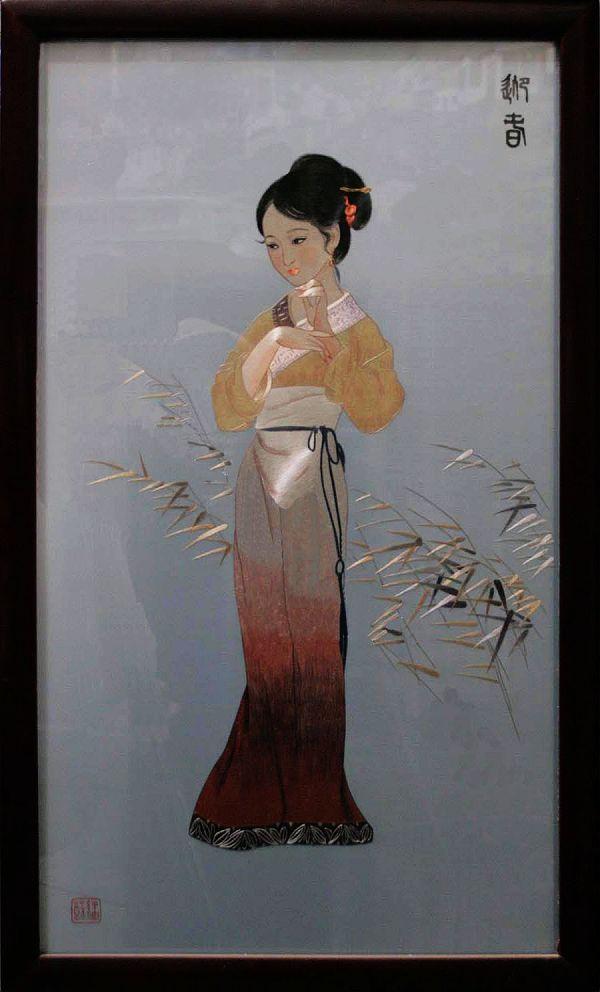 苏绣红楼梦金陵十二钗 - 海阔山遥 - .