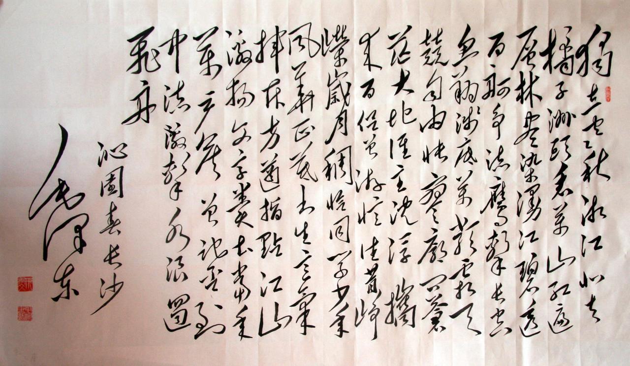 【原创】潇湘行吟之一:长沙 - 陶然庭苑 - 陶然庭苑