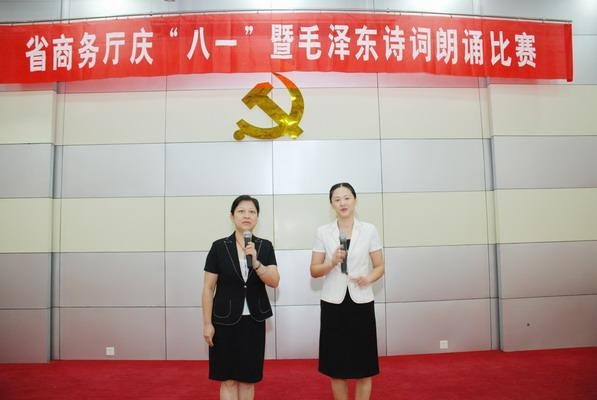 湖南师范大学外事处_美术学院举办长沙盐道坪社区社会创新主题国