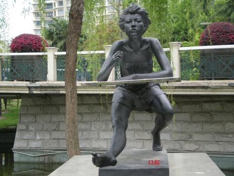 申城街雕一景 - gyz0076 - gyz0076的博客