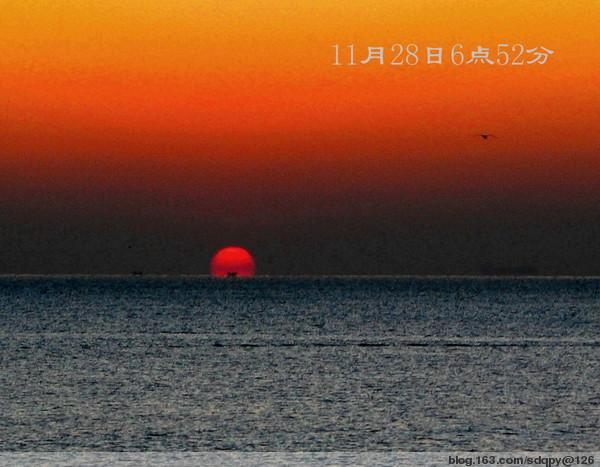 海上日出(2) - 星    云 - sdqpy-星云 祝您开心快乐