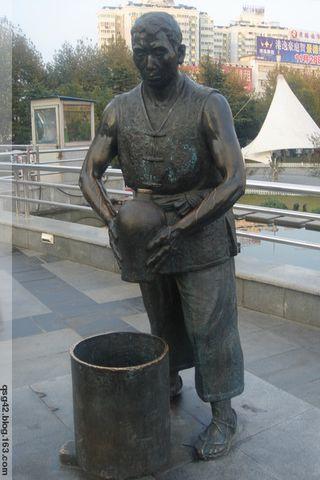 景德镇标致性的城市雕塑 - qsg42 - qsg42的博客