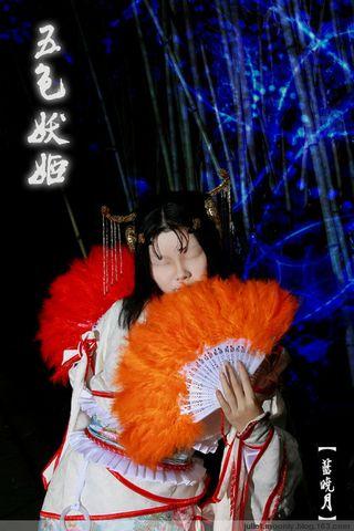 五色妖姬cos外景之【无】——恐怖,慎入 - 蓝晓月 - 死神的第七个女儿的黑色宇宙