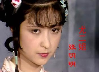 十年一觉红楼梦 - liblog - Liblog 第九传媒